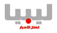 LIBYA-TV-logo-png