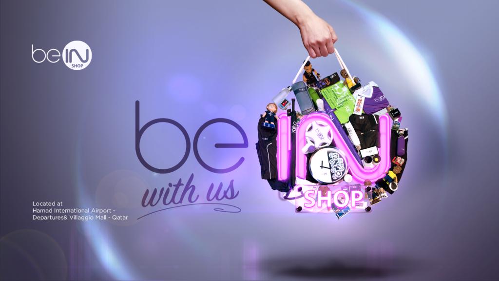 beIN Shop1670 x 939 size