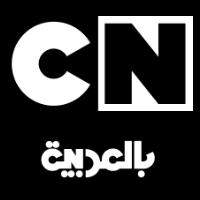 Cartoon Network Arabic  HD