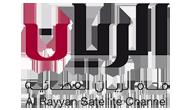 AL-Rayyan-HD