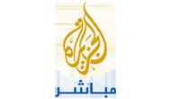 Aljazeera-Mubasher