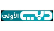 Dubai-TV
