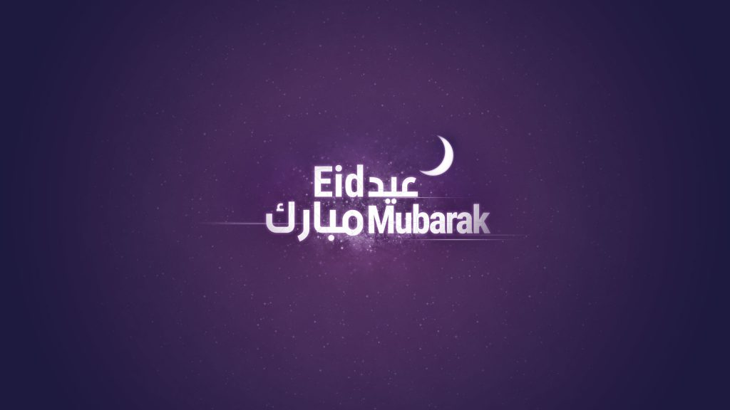 EidMubarak